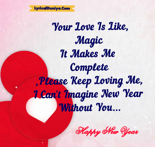 Happy New Year 2018 Picture Quotes For Him/Her-Top 10 Romantic Pics